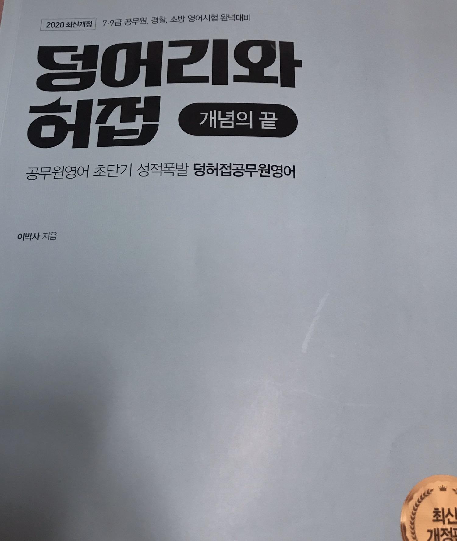 교재리뷰이미지